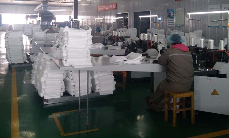 无纺布面粉袋全自动缝纫机