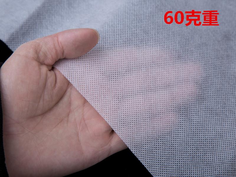 60克白色全新料无纺布产品展示