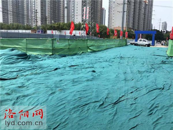 9月份起河南洛阳新开工工地及待建工地必须使用土工布