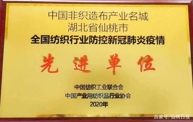 30家无纺布厂销售过亿,仙桃外贸增幅保持全省第一!