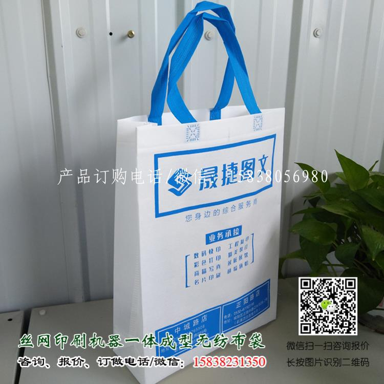 冠豪高新:目前公司已承接环保无纺布袋订单,在小批量生产